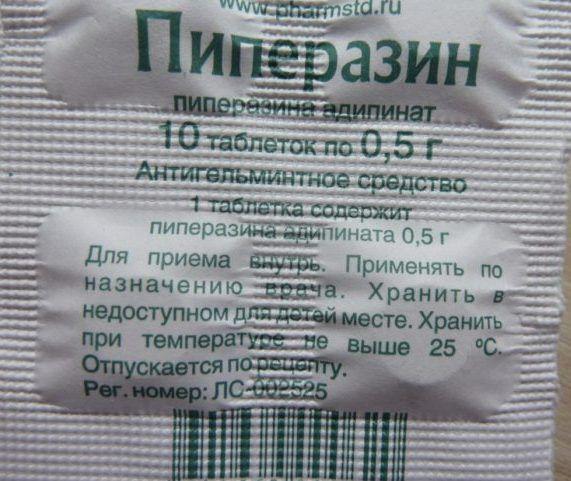 a paraziták testének megtisztítása csepp olyan gyógyszerek, amelyeknek nem volt rossz leheletük